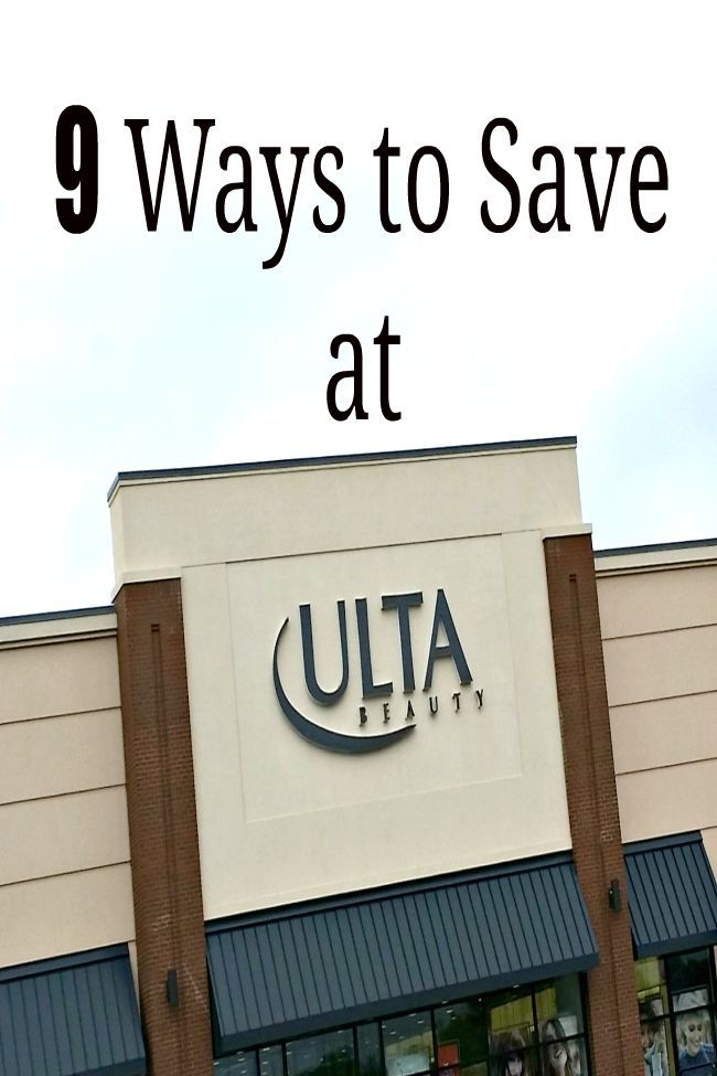 9 ways to save money on beauty products at Ulta!!