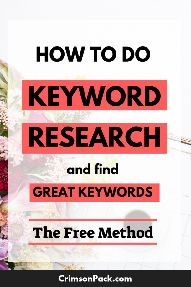 How To Do Keyword Research The Free Method Search Engine