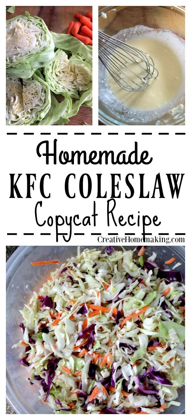 Easy coleslaw recipe that tastes as good or better than KFC's coleslaw.