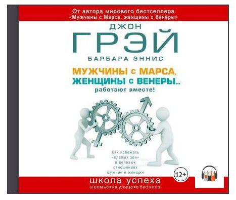 Прослушать отрывок и купить книгу можно здесь - https://www.litres.ru/6889764/?lfrom=217295108