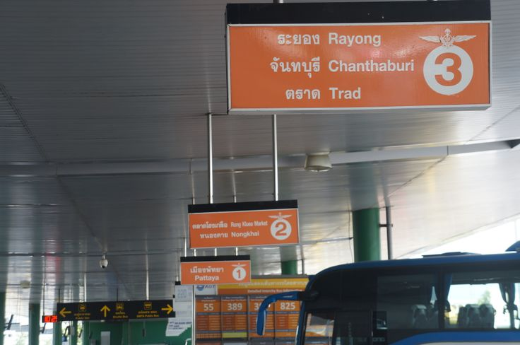 Bus Station at the Airport with Terminals to Trat and Laem Ngob