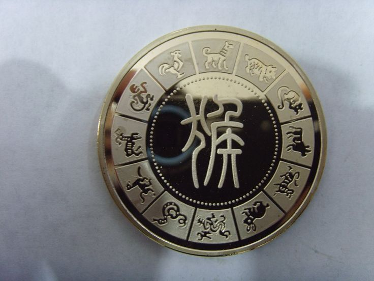 "Seek cheaper goods - Buy ""New Year 2016 the Chinese zodiac year of monkey coin with bicolor 1pcs/lot"" for only 2.7 USD."