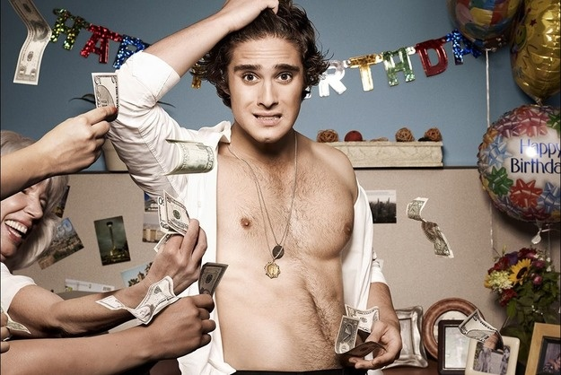 """The Atlantic: looking at MTV's """"Underemployed"""""""