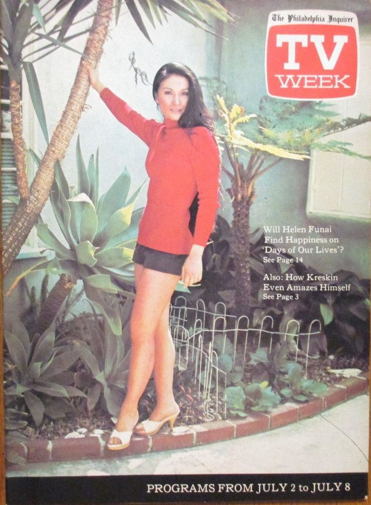 Helen Funai - The Philadelphia Inquirer TV Week Magazine Cover [United States] (2 July 1972)
