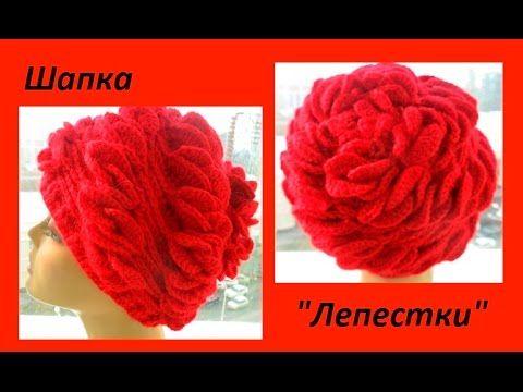 "Шапка -берет ""Лепестки"" крючком .Hat Crochet # 74"