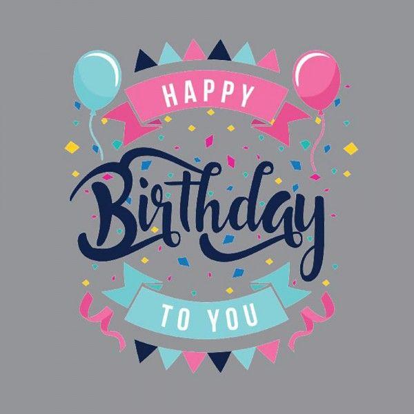 Carte De Voeux 2 0 Happy Birthday To You Achat Carte De Voeux Dematerialisee Cadeau Maestro Images Joyeux Anniversaire Vœux De Joyeux Anniversaire Carte Joyeux Anniversaire