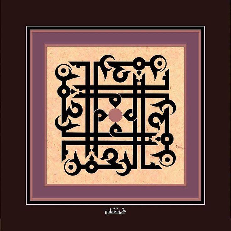 1683 Best Images About Arabic