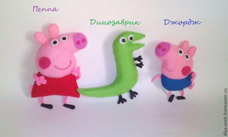 Купить Свинка Пеппа, Джордж и Динозаврик - набор игрушек из фетра - бледно-розовый, розовый, поросята