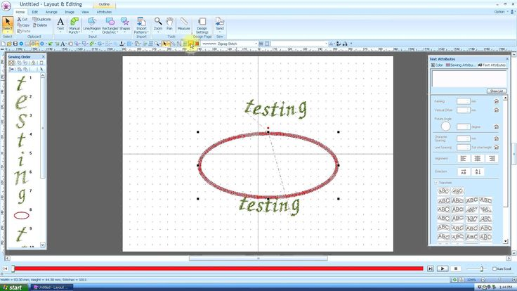 Brother PE Design Next: Transforming text (Lesson 19)