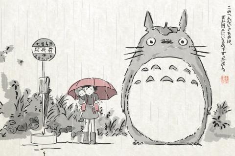 일본어 토토로 애니메이션 디지털 아트 잉크- 이미지 2064x1296