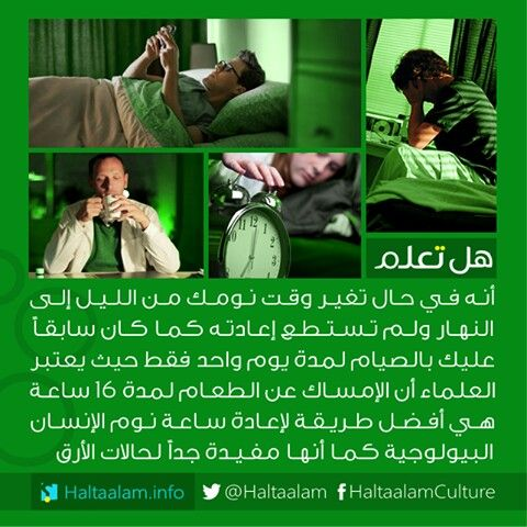 هل تعلم Real Life Quotes Palestine Quotes Courage Quotes