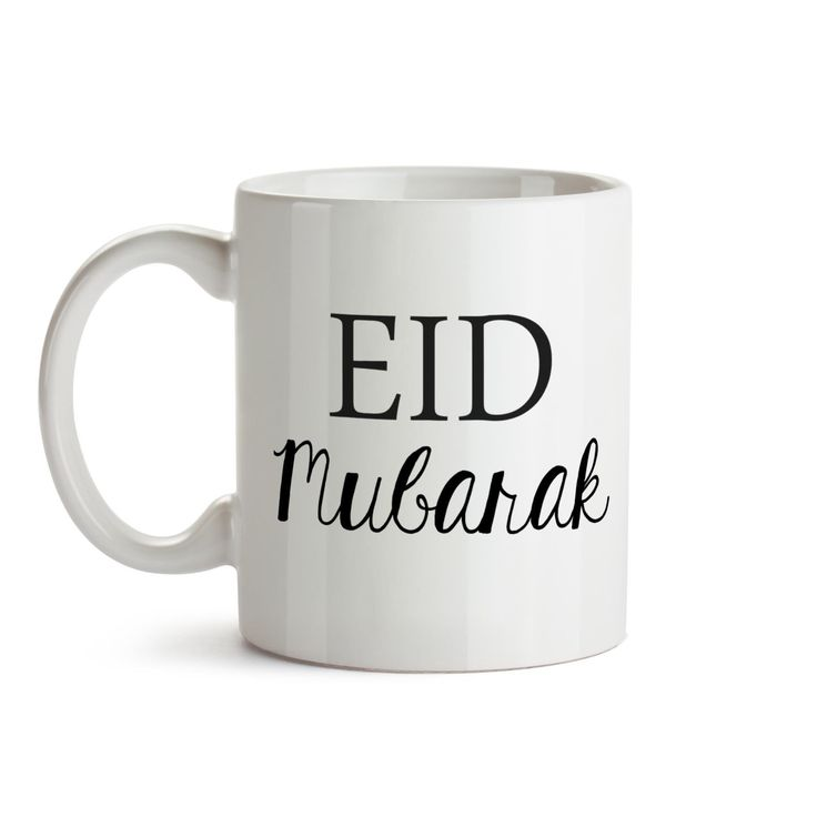 """Bold Font -Eid Gifts- Eid Mug - Eid Mubarak - Eid Decor - Ramadan Mubarak - Ramadan Gifts - Islamic gifts - Islamic Mug - Arabic Gifts - Mug Design. This simple modern mug says """"Eid Mubarak"""" on the front On the back it says in Arabic """" Eid Mubarak, Kul 3am wentom bkheir"""" (May you have a blessed Eid, every year). It's perfect for those coffee/tea/chai addicts in your life! This mug can be easily gifted to anyone and everyone. Make someone's Eid a bit more cheery with this cute design."""