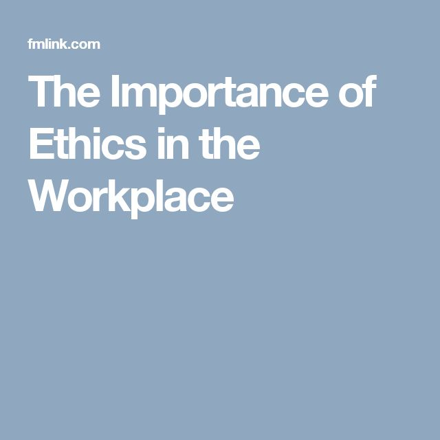 importance of ethics in the workplace To define boundaries a written code of ethics should clearly define the kinds of harassment that won't be tolerated in the workplace a general code that discourages any kind of joking around regarding sexual orientation, religion, gender, race, disability, age, criminal history or marital status puts everyone on alert that little at the company will be tolerated.