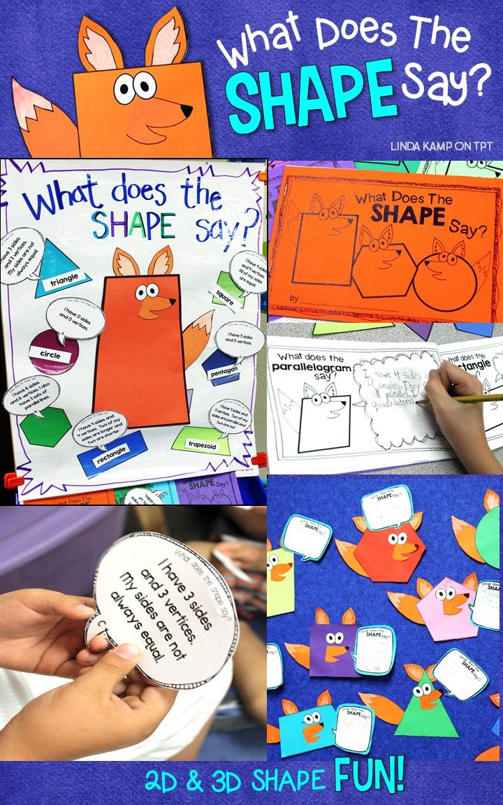 Fun, hands-on lessons and activities for teaching 2D and 3D shapes. These creative ideas and games are ideal for 1st grade, 2nd, and 3rd graders to learn about geometry 2D and 3D shapes and their attributes. The shapes anchor chart doubles as a game board with a shapes fox craft to get kids writing about math. The What Does the Shape Say attributes booklet makes a great math center and is easily differentiated for math stations. Don't miss the free shapes printable in this post.