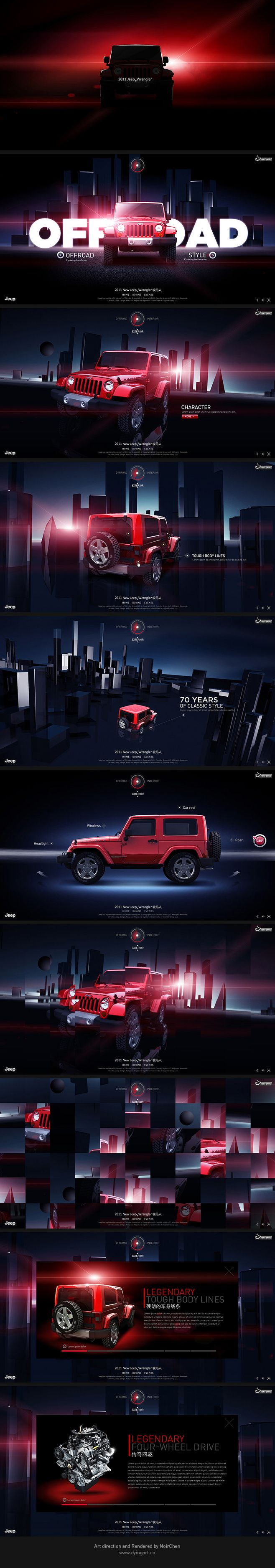 Noir Chen » Jeep Wra...