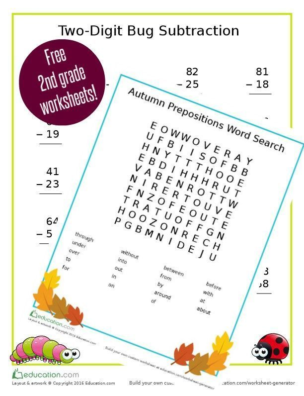Free Printable 2nd Grade Worksheets | Educational Crafts for Kids ...