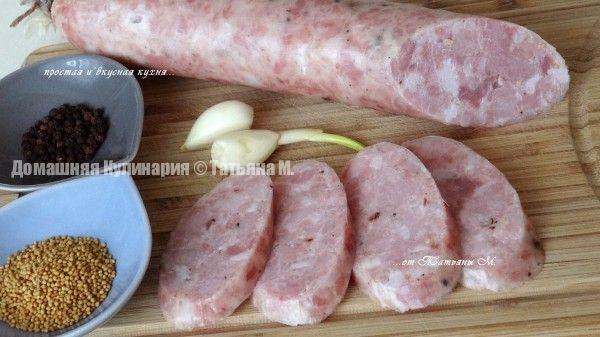 Колбаса домашняя Ветчинная с горчицей. Рецепты домашних колбас, рецепты мясных закусок в кулинарном блоге.