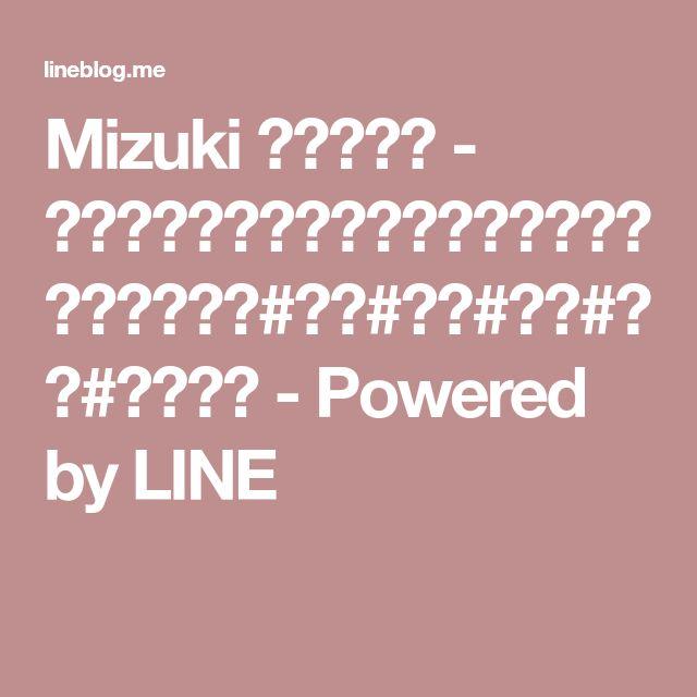 Mizuki 公式ブログ - ♡野菜がごちそう♡なすのめんつゆバター焼き♡【#簡単#時短#節約#副菜#お弁当】 - Powered by LINE