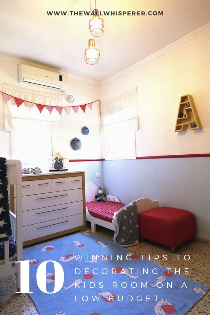How to Decorate Children's Rooms at a Low Budget   The Wall
