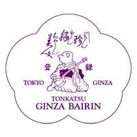 Oahu:: tonkatsu ginza bairin; Food to Try: Traditional Japenese Fare