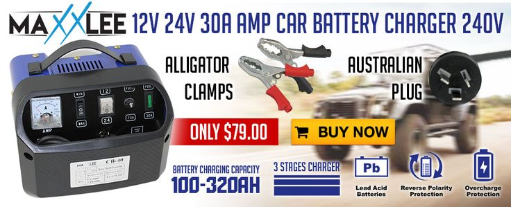 30A Car Battery Charger
