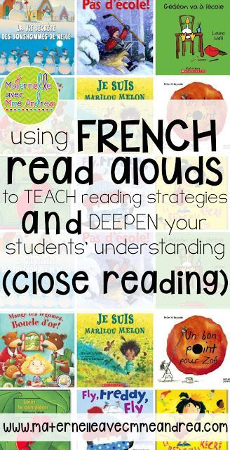 French read-alouds | French reading strategies | French close reading | Lecture à haute voix | La lecture proche | stratégies de lecture maternelle