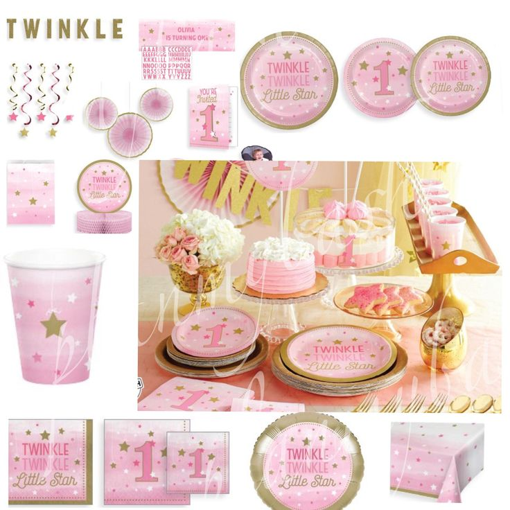 Twinkle Twinkle Little Star First Birthday Designer Package