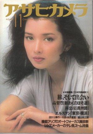 沢田研二&多岐川裕美、超お宝発見:塾長の独り言