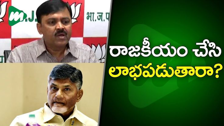BJP Leader GVL Narasimha Rao: Centre Went Out Of Its Way To Help Andhra Pradesh | AP Special Status BJP Leader Narasimha Rao: Centre Went Out Of Its Way To Help Andhra Pradesh | AP Special Status #GVLNarasimhaRao #BJP #TDPPullsOut #APSpecialStatus #MOJOTV  MOJO TV India's First Mobile Generation News Channel is THE next generation of news! It is Indias First MOBILE.NEWS.REVOLUTION.  MOJO TV redefines the world of news. MOJO TV delivers to the sophisticated audience local and global news…