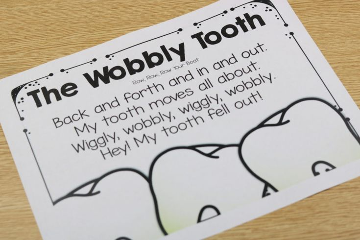 A poem to go along with our main text, Bear's Loose Tooth, with a nonfiction selection!