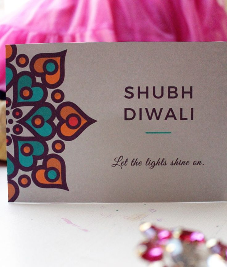 Wish your friends and family a Happy Diwali, with these printable Diwali cards.