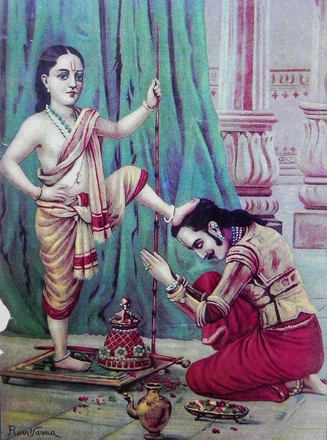 Vamana Avatar - Incarnation of Vishnu (Reprint on Paper - Unframed))