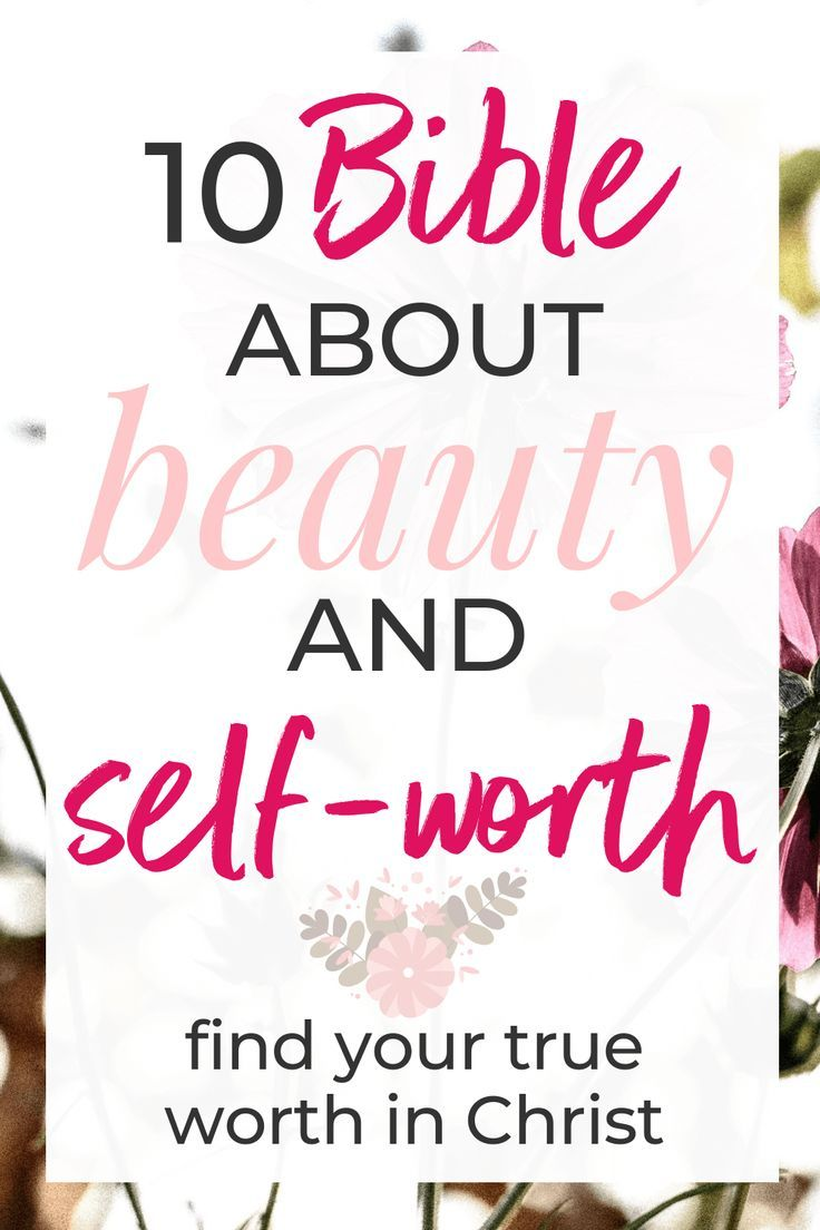 bible verses about self worth