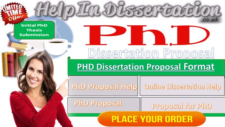 dissertation phd proposal