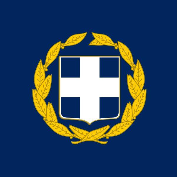 Bandeira Presidencial da Grécia. Standard of the President of Greece.