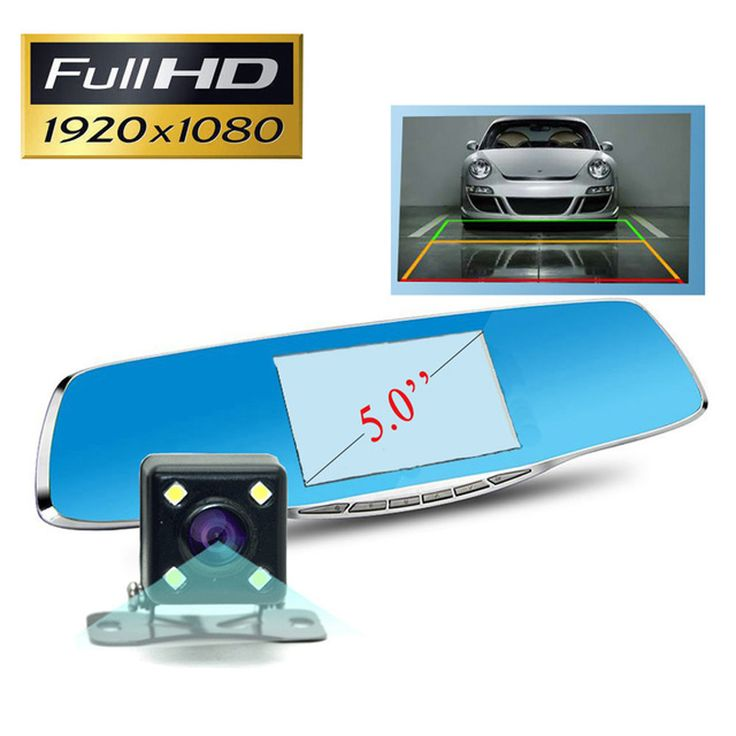 5 2 1080P Full HD Blue Tint Front Back Up Camera Recorder Mp25 Rearview Mirror