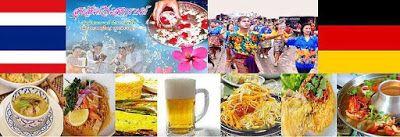 イベント&パーティー: タイのお正月は4月!ということで、恒例のイベント開催 妙蓮寺のタイ料理レストラン『タイサラ』の女性シ...