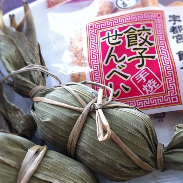 Sasa-Dango, Japanese sweet dumpling wrapped in bamboo leaves