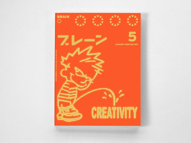 """Killed cover no.2 for """"BRAIN"""" magazine. With a cover story about Wieden+Kennedy and creativity."""