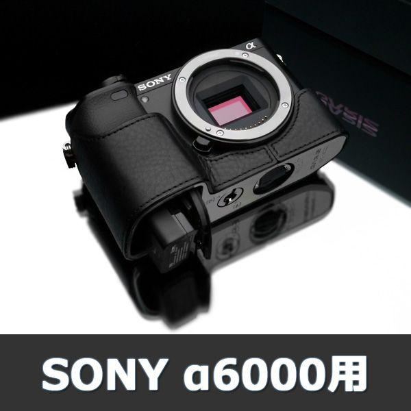 GARIZ/ゲリズソニー α6000用Genuine Leather Camera Halfcaseおしゃれ本革カメラケースXS-CHA6000BK/ブラック【楽天市場】