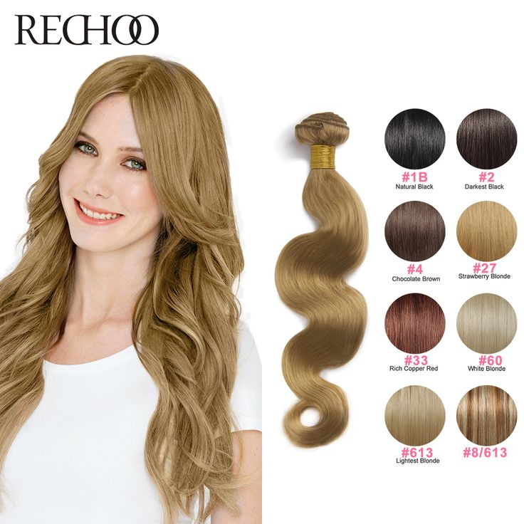 7A Weave Body Wave 100% Human Hair Weaving 300G Lot Honey Blonde Brazilian Weave 16 To 26 Inch Full Cuticle Remy Hair