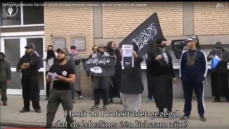 Το κατάντημα της Ευρώπης-Έξω από τις κεντρικές φυλακές των Βρυξελλών διαδήλωσαν οπαδοί της Daesh και απαίτησαν την απελευθέρωση ομοϊδεατών τους……