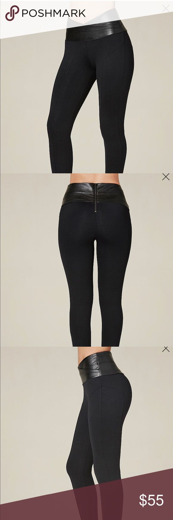 Bebe Super Curve Leggings Amazing jersey leggings rocking angled seams and sleek faux leather waistband. Stunning curve coverage. Exposed back zip closure.  ⚜️ONLY WORN ONCE⚜️. Comes from a non smoking, no pet home. bebe Pants Leggings
