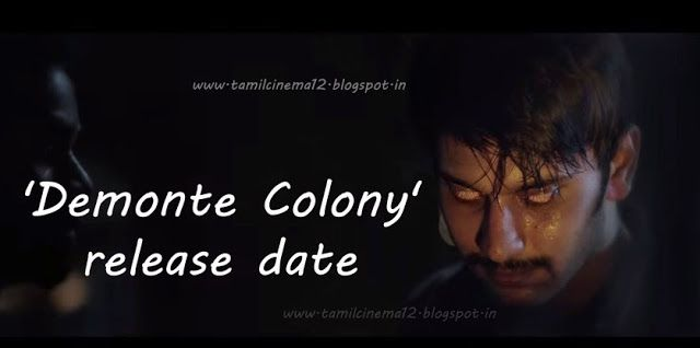 TAMIL CINEMA NEWS: 'Demonte Colony' movie release date