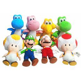 Peluche Super Mario 50 cm
