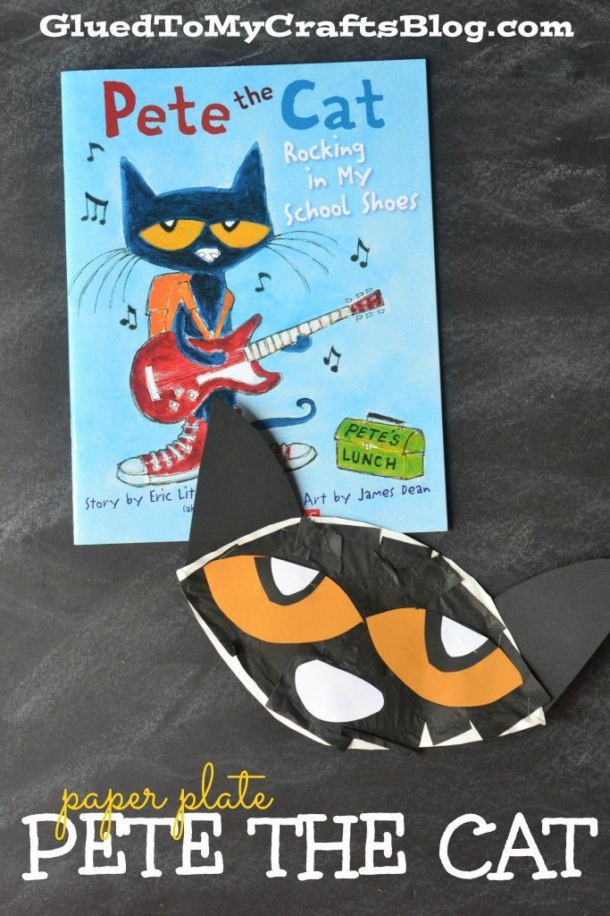 Pete The Cat Reading Rocks Poster Positive - TCR63930 ... |Pete The Cat Reading Log