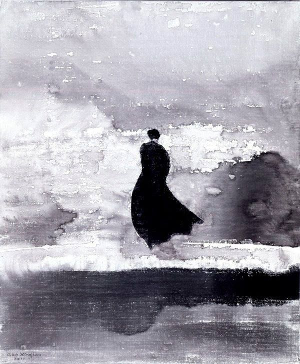 Gao Xingiian, Neve