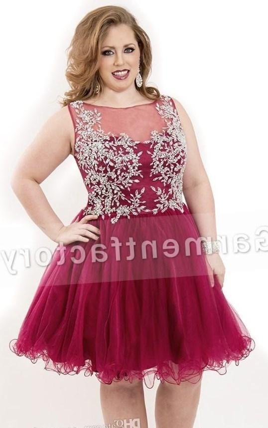 Short plus size homecoming dresses