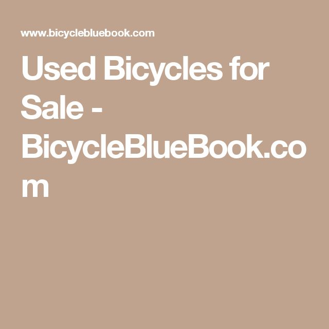 Used Bicycles for Sale - BicycleBlueBook.com