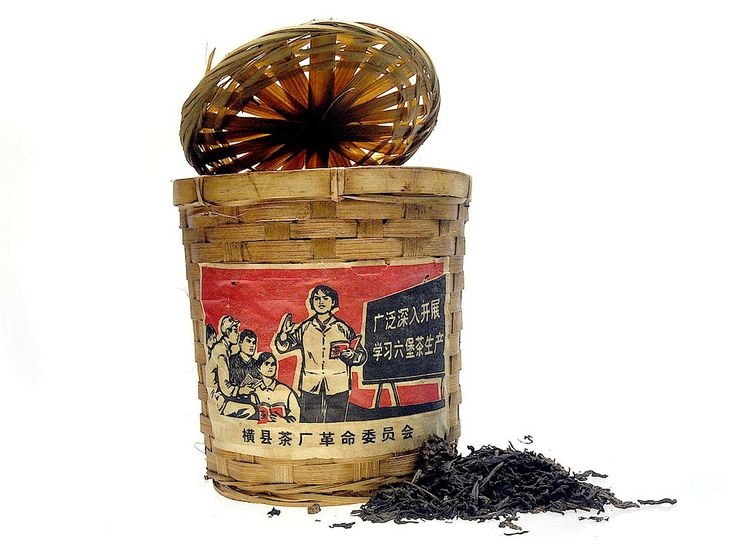 Heng XIan Liu Bao Cha-Dark Tea Packing with Bamboo Basket 1999 - Dark Tea - Tea Enjoy / Slow / Green